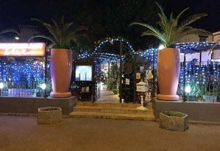 Le Restaurant - Le Clos Cosette - Restaurant Vallauris